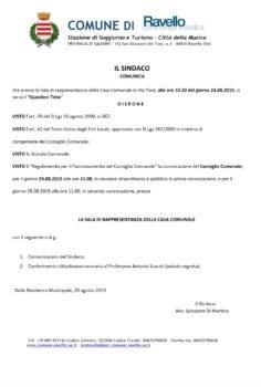 Convocazione consiglio comunale del 24 agosto 2019